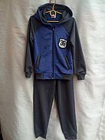 Спортивный костюм детский для мальчика 7-11 лет, синий, фото 1