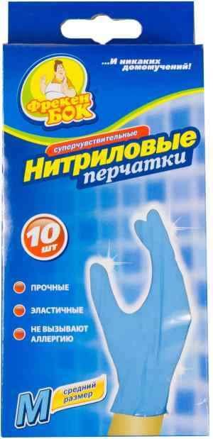 Рукавички універсальні Фрекен БОК, розмір M, нітрилові, 10 шт,