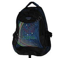 Школьные рюкзаки для мальчиков подростков фабричный пошив  1550-1