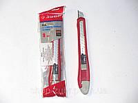 Нож ЗУБР с сегментированным лезвием, 9 мм