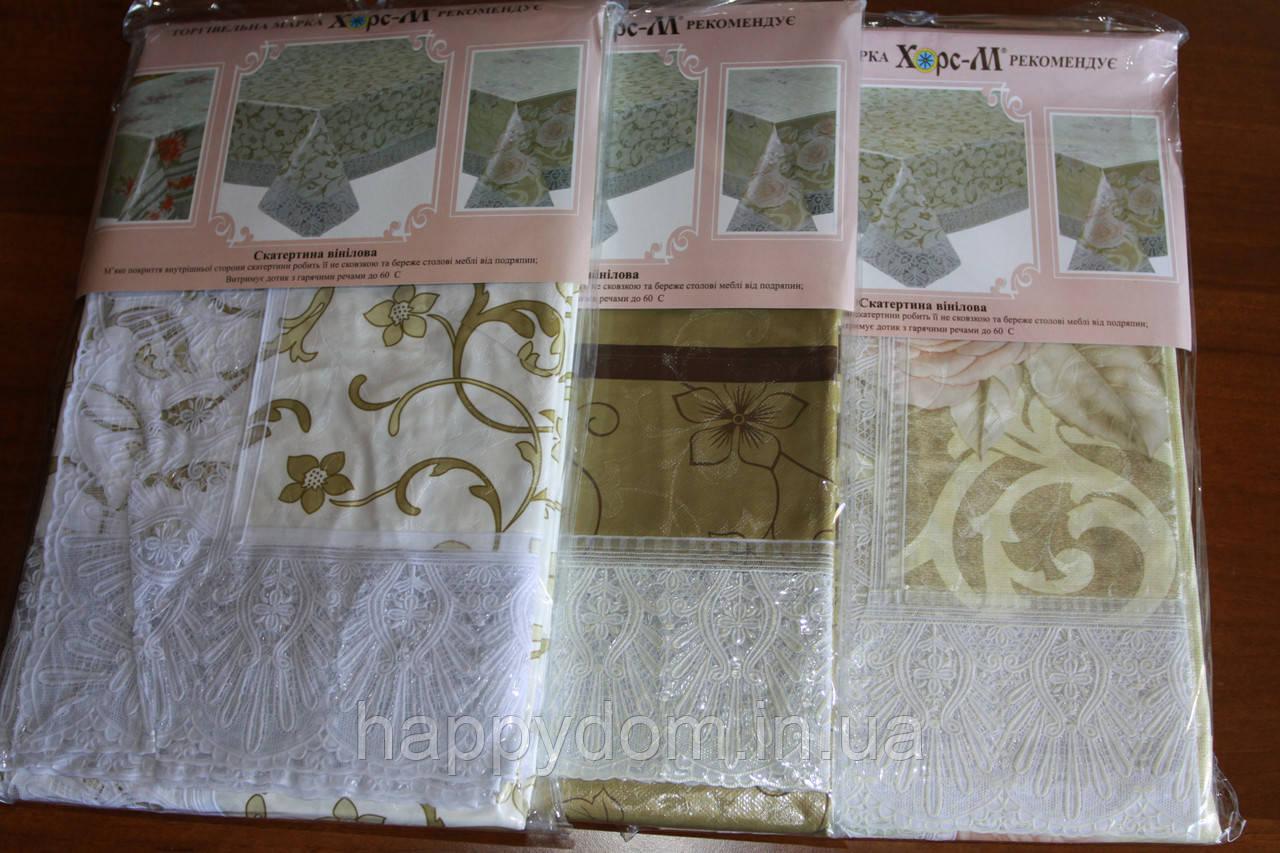 Скатерти полимерные-PEARL