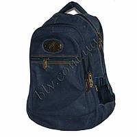 Рюкзаки для мальчиков в среднюю школу 11667-3