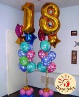 №43 Композиция из гелиевых шаров Днепр, фото 1