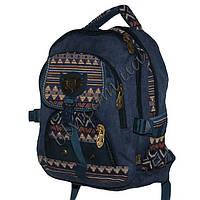 Рюкзаки для школьников и студентов оригинальный дизайн  14006-3