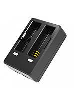Зарядное устройство для SJcam SJ7 Star (dual) - для двух аккумуляторов - оригинал