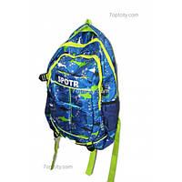Рюкзак школьный ( спиннер в подарок) , спортивный G1608-8210c