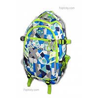 Рюкзак школьный ( спиннер в подарок) , спортивный G1608-8169b