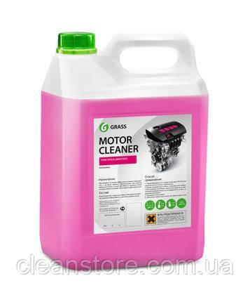"""Очиститель двигателя Grass """"Motor Cleaner"""", 5,55 кг."""