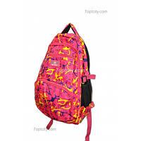 Рюкзак школьный ( спиннер в подарок) , спортивный для девочки G1608-8159d
