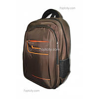 Рюкзак школьный ( спиннер в подарок) для мальчика Dihua G1608-16022a