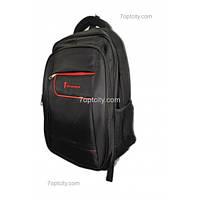 Рюкзак школьный ( спиннер в подарок) для мальчика Dihua G1608-16022b