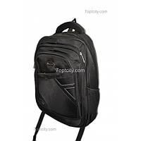Рюкзак школьный ( спиннер в подарок) для мальчика Dihua G1608-1907