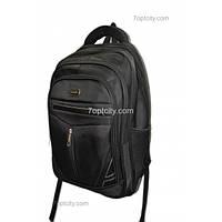 Рюкзак школьный ( спиннер в подарок) для мальчика Dihua G1608-1906