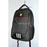 Рюкзак школьный ( спиннер в подарок) для мальчика Ferrari G1608-8854