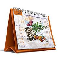 Календарі настільні «Хатинка»