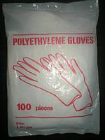 Перчатки одноразовые 100шт