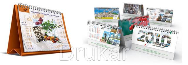 Календарі настільні «Хатинка», друк настільних календарів, дизайн  настільних календарів