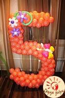 №7 Цифра из шаров Днепр, фото 1