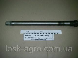Вал внутренний  50-1701185 МТЗ-80