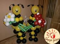 №13 Пчелы из шаров 1.7м Днепр