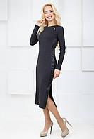 Женское платье 3007 темно-серый