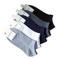 Носки короткие с этикеткой разные цвета пр. Китай в ассортименте KF-1917007001