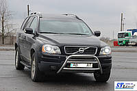 Защита переднего бампера (кенгурятник)  Nissan Qashqai 2006+