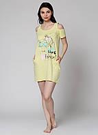 Платье с открытыми плечами желтое 96