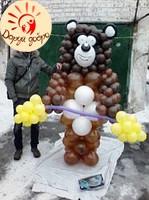 №23 Медведь из воздушных шаров 2м Днепр