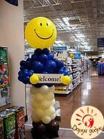 №25 Фигура из воздушных шаров 3 м Днепр, фото 1