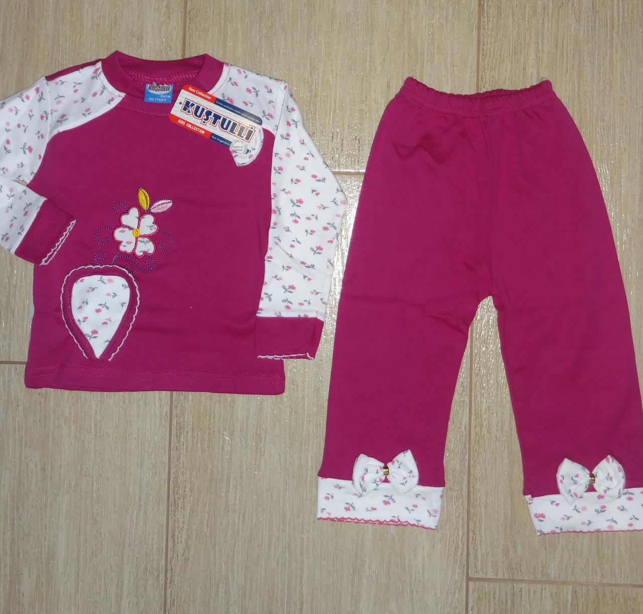 Пижама для девочек с бантиками