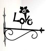 Настенная подставка для подвесного цветка Love цветок