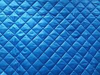 Плащевая ткань Лаке стеганая на синтепоне с подложкой на флизелине Синяя