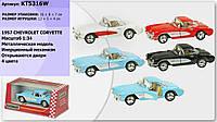 Машинка Chevrolet Corvette 1957 KT5316W KINSMART