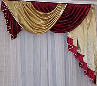 Ламбрекен на карниз 1.5м. Модель №81 Цвет бордовый с золотистым