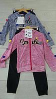 Спортивные костюмы для девочек GRACE оптом