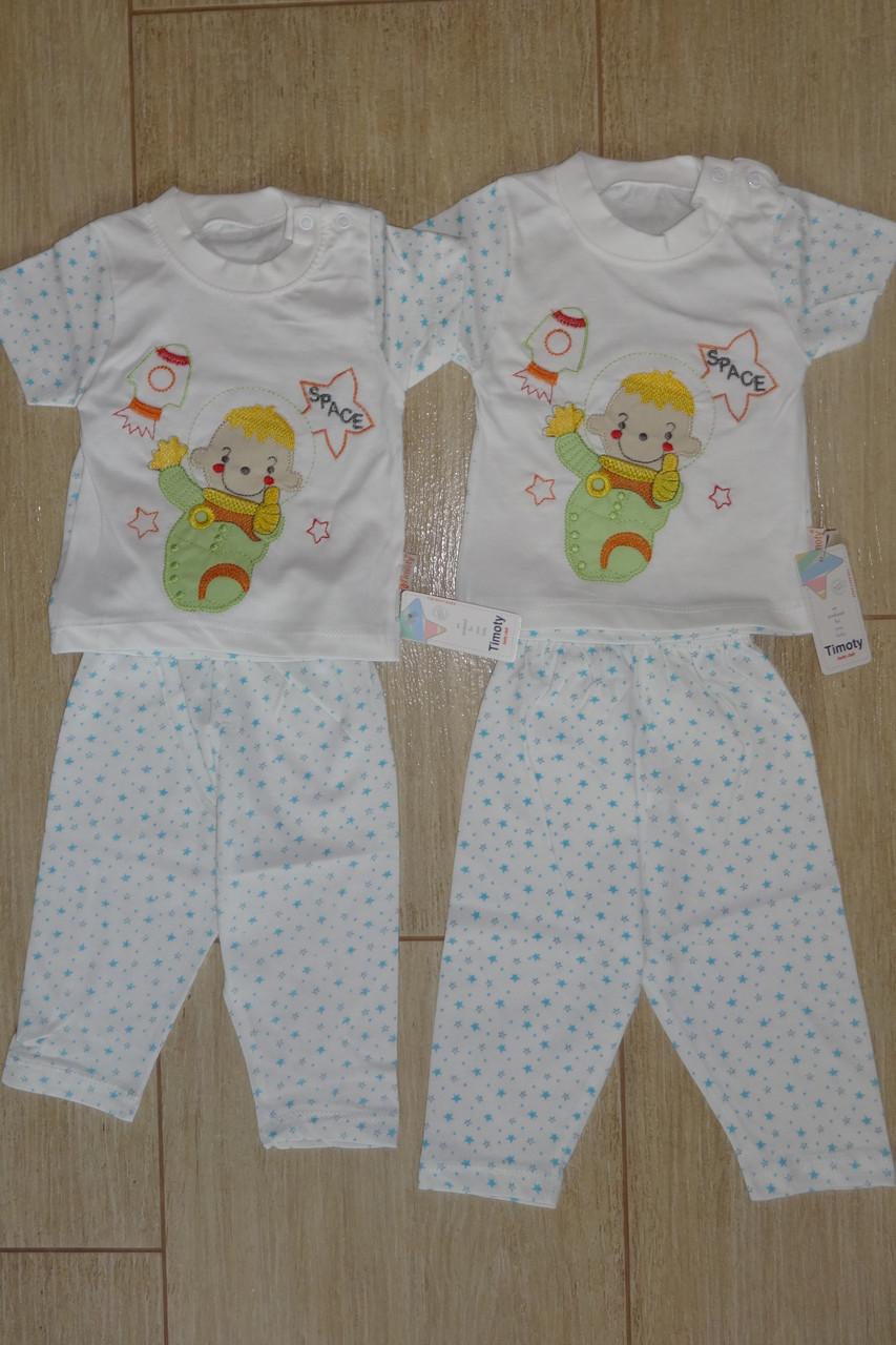 Пижама Космонавт для маленьких 3 и 6 мес
