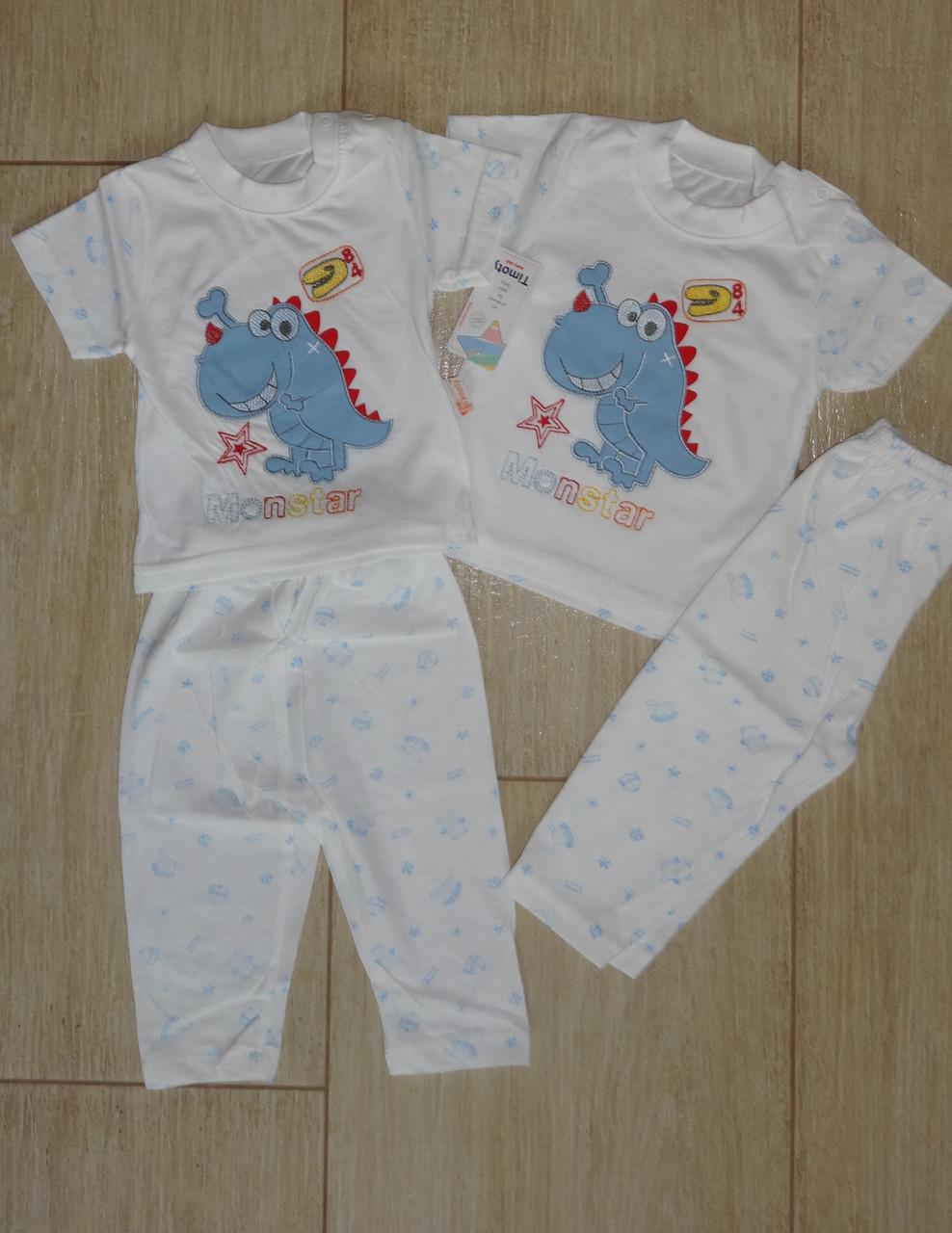 Пижама Дракоша для маленьких 3 и 6 мес