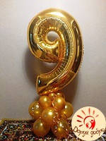 №44 Цифра на подставке из шаров Днепр