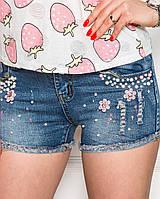 Женские джинсовые шорты с бусинами (525br)