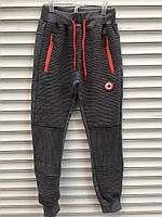 утепленные подростковые спортивные штаны для мальчиков GRACE