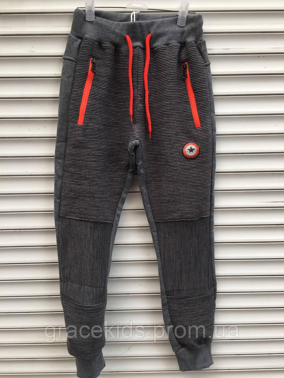 7766ceb608ee Утепленные подростковые спортивные штаны для мальчиков GRACE - Glo-story.детская  одежда оптом из