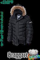 Куртка зимняя на мальчика от 7 до 12 лет