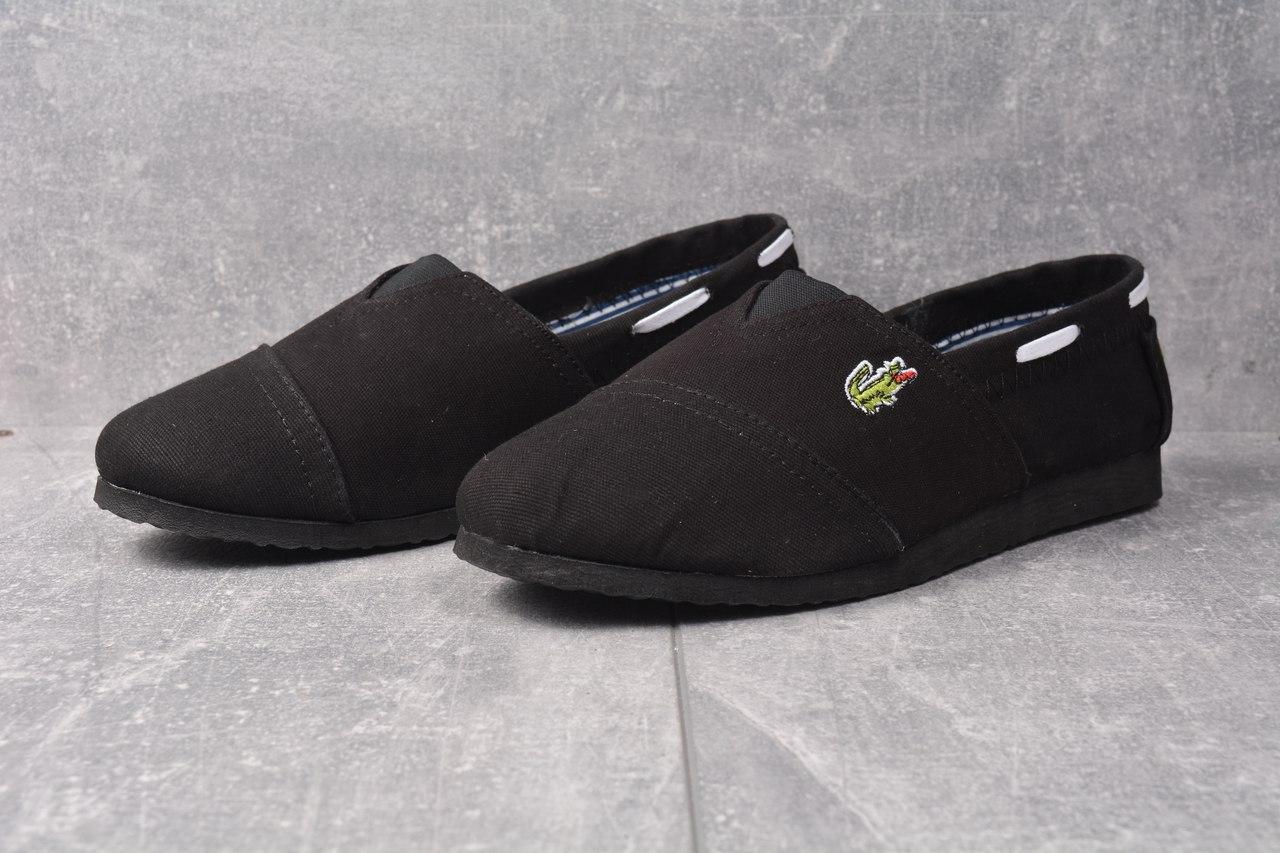 Мужские слипоны Lacoste All black, цена 450 грн., купить в Харькове ... 987d371bb78