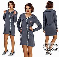Платье-туника с карманами. 4 цвета. Р-ры: 42, 44, 46.