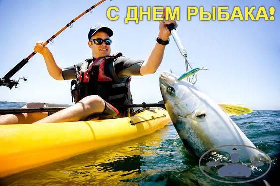 https://images.ua.prom.st/846519277_w800_h640_s_dnem_rybaka_aquacruiser.jpg