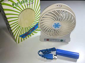 Настольный мини USB вентилятор (аккумуляторный)