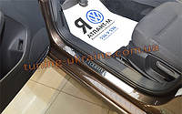 Накладки на пороги NataNiko Premium на Citroen C-crosser 2007-2013