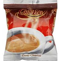 Caffe POLI Gusto Classico в капсулах 100 шт/уп