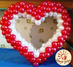 №6 Серце з кульок 1,5 м Дніпро